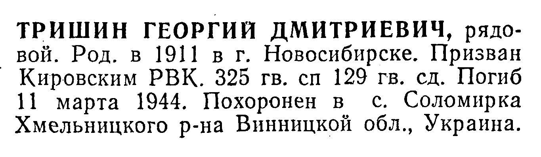 Телефонный Справочник Ставрополь По Фамилии