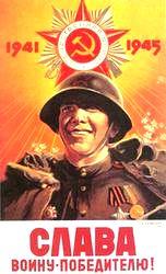 http://1941-1945.at.ua/_nw/0/23154266.jpg