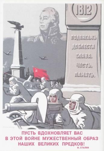 Просмотреть все записи в рубрике История. stalinism.newmail.ru.
