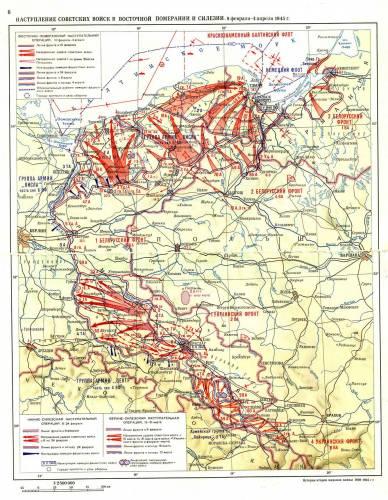 Схема 1. Карты и схемы.