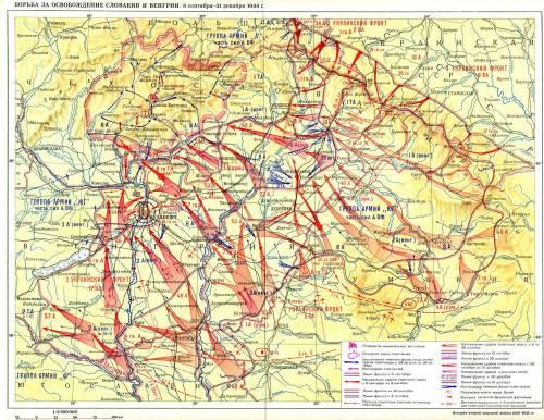 Разгром группы армий северная