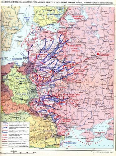 Германского фронта осенью 1941 г