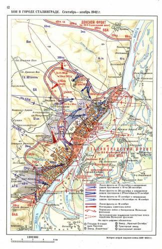 Развитие контрнаступления советских