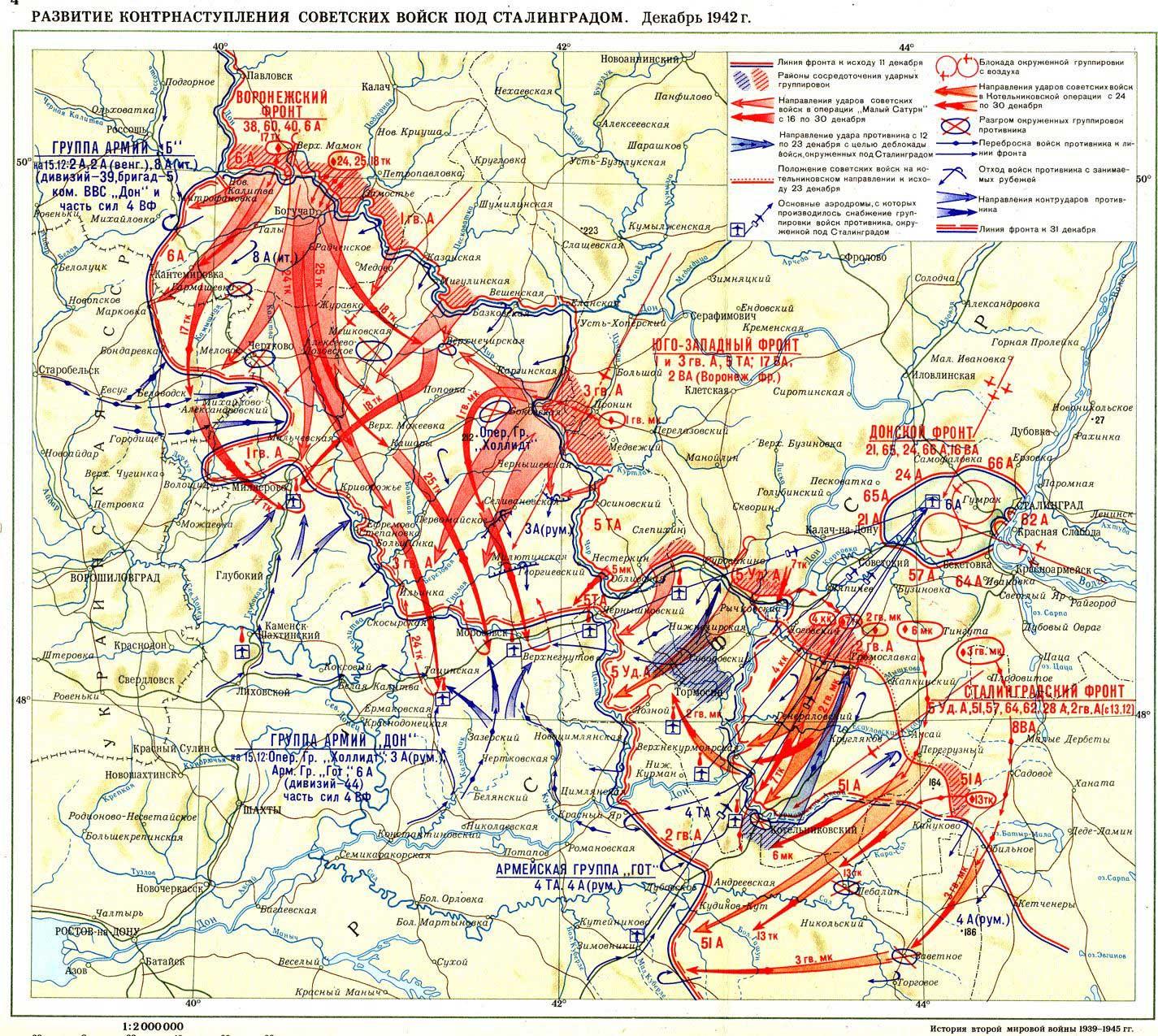вторая мировая бои на територии западного буга изготовлено