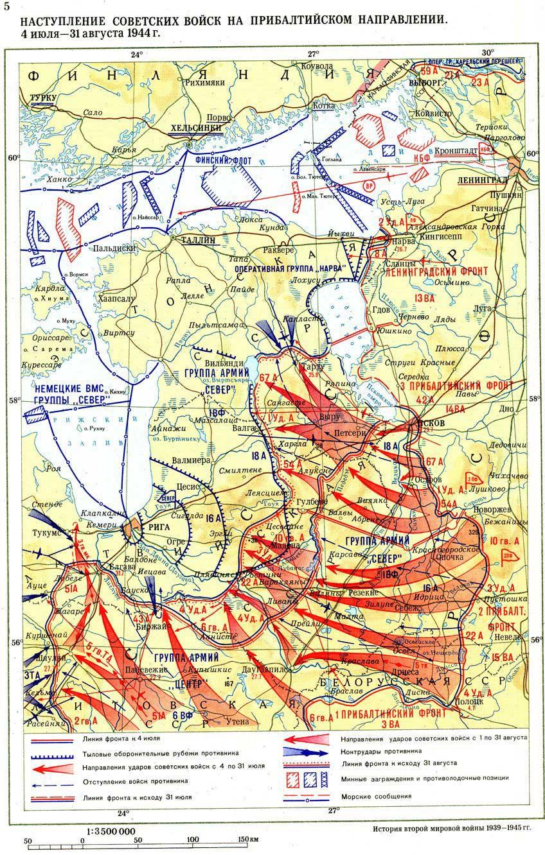 1944 г