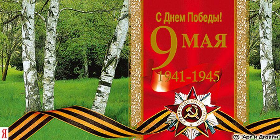 http://1941-1945.at.ua/_ph/9/485686606.jpg