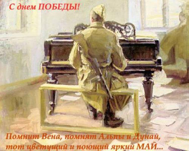 С ДНЕМ ПОБЕДЫ,УВАЖАЕМЫЕ ВЕТЕРАНЫ !!!