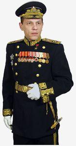 Форма одежды военно морского флота