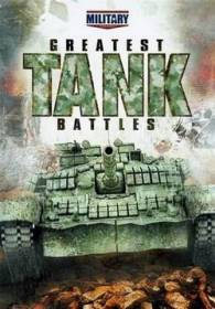 сериал Великие танковые сражения — Greatest Tank Battles