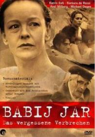 Бабий Яр / Babiy Yar (2003)
