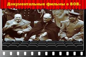http://1941-1945.at.ua/