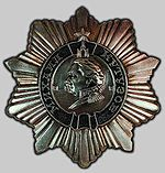 http://1941-1945.at.ua/ordena/150px-OrderOfKutuzov3rd.jpg